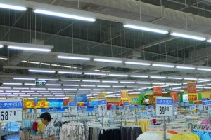 the 1.5 LED Tube Light comes in a Double fitting, perfect for larger areas with high ceilings!